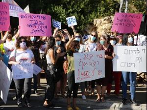 """הפגנת העו""""סים מול משרד האוצר, ירושלים 13 ביולי 2020"""