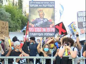 מחאת המסעדנים מול בית ראש הממשלה. בלפור ירושלים. 21.07.20
