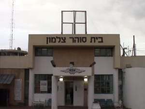 להב 433 תפתח בחקירה נגד הסוהרת שננעלה בתא עם שני אסירים פליליים בכלא צלמון  29.07.20