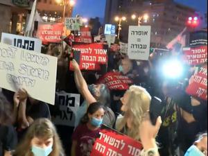 """מאות אמנים מחו מול מעון רה""""מ בירושלים: """"מבקשים לחזור לחיים"""" 11.08.20"""