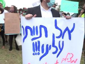 מאות תלמידים, הורים ומורים מפגינים נגד הכוונה לסגור את תכנית הילה 12.8.20