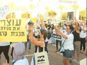 """מאות מפגינים נגד סגירת תכניות החינוך המשלימות: """"גלנט מפקיר אותנו"""" 19.8.20"""
