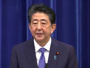 ראש ממשלת יפן שינזו אבה התפטר מתפקידו בשל המצב הבריאותי 28.08.20