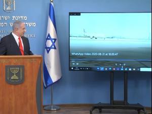 נתניהו: הזמנו משלחת מאיחוד האמירויות להגיע לבקר בישראל, 31.08.20