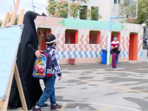 למרות החשש מעלייה בתחלואה, איראן פותחת שוב את בתי הספר 6.9.20