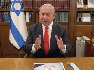 ראש הממשלה נתניהו בעדכון קצר מקבינט הקורונה 10.09.20