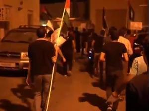 """הפגנות בבחריין נגד ההסכם עם ישראל: """"אסון, יום שחור""""  13.9.20"""