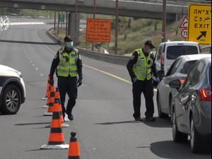 """מבצע """"אחריות מנצחת"""" - היערכות ופעילות משטרת ישראל בימי חגי תשרי בצל הקורונה"""