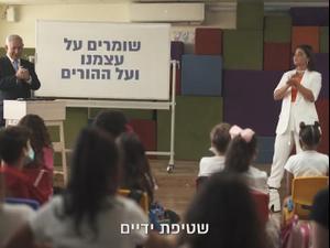 """נועה קירל הצטלמה לסרטון עם נתניהו בניגוד להנחיות צה""""ל: """"האירוע יתוחקר"""", 18.09.20"""