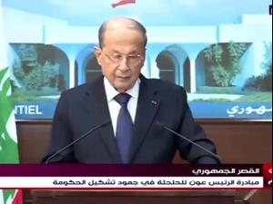"""נשיא לבנון בתשובה לאן לבנון הולכת: """"לגיהנום""""  21.9.20"""