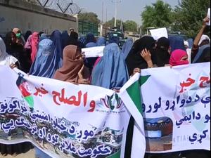 נשים באפגניסטן דורשות לקחת חלק בשיחות השלום עם הטליבאן  23.9.20. רויטרס