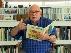 שעת סיפור: ירון לונדון מקריא סיפורים לילדים