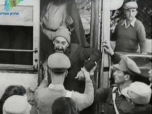 23 שבויים ממלחמת העצמאות חוזרים הביתה, דצמבר 1948 24.9.20
