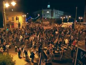 המחאה נגד השחיתות השלטונית בירושלים, מול מעון רה״מ בירושלים