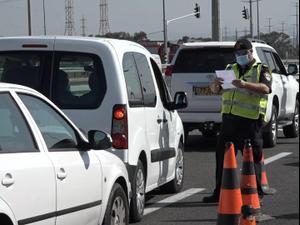 אלפי שוטרים, חיילים ופקחים פועלים ברחבי הארץ לאכיפת מגבלות הקורונה 27.09.20