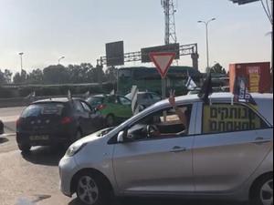 עימותים עם שוטרים ושיירת לירושלים במחאה על החוק לאיסור יציאה להפגנות  29.9.20