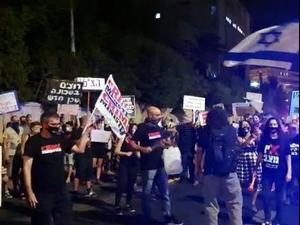 """הפגנה מחוץ למעון רה""""מ בירושלים"""