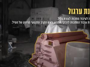 אתרי חיזבאללה שנחשפו באל ג'נאח ובשויפאת 02.10.20