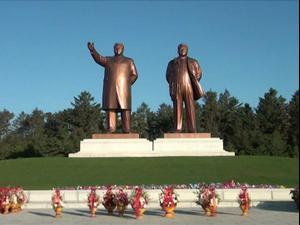 מצעד צבאי בפיונגיאנג לציון 75 שנים למפלגת הפועלים 10.10.20