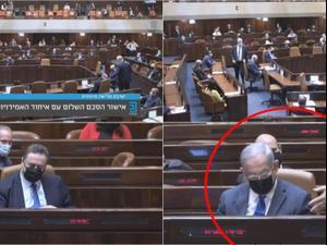 מליאת הכנסת מתכנסת כדי להצביע על חוזה השלום עם האמירויות 16.10.2020