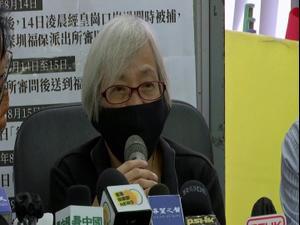 """""""סבתא וונג"""" חזרה להונג קונג אחרי יותר משנה במעצר בסין 18.10.20"""