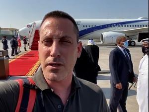 משלחת ישראל נחתה בבחריין לחתום על ההסכם לכינון יחסים דיפלומטיים  18.10.20