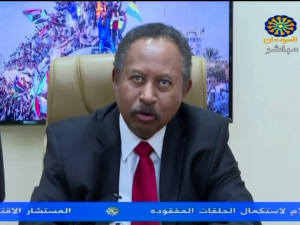 """סודאן תוסר מרשימת הטרור אחרי שתשלם פיצוי לקורבנות בארה""""ב  20.10.20"""