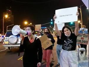 """מאות מפגינות נגד אלימות כלפי נשים ברחבי הארץ: """"הממשלה מתעלמת, נוספות יירצחו"""" 21.10.20"""