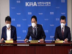 איגוד הרופאים בדרום קוריאה ממליץ להשעות את החיסונים נגד שפעת בגלל שורת מקרי מוות 22.10.20