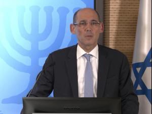"""מסע""""ת של בנק ישראל בנושא הריבית 22.10.20. לשכת העיתונות הממשלתית"""