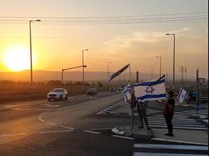 בווידאו: הפגנת הדגלים השחורים ברחבי הארץ 22.10.20