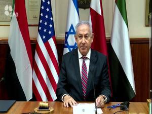 הממשלה אישרה את ההסכם השלום עם איחוד האמירויות  25.10.20