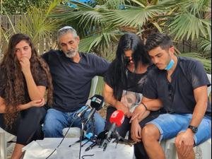 הוריו של הנער איתי יצחק שנרצח בגלבוע: רוצים שיעדכנו אותנו בחקירה 29.10.20