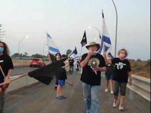 הפגנת הדגלים השחורים ברחבי הארץ
