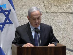 נתניהו בדיון על הסכם השלום עם בחריין: מעגל השלום יתרחב 10.11.20