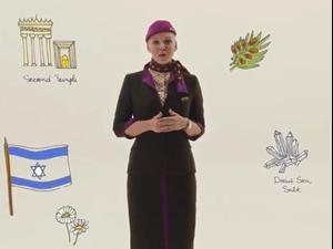 איתיחאד איירווייס פירסמה טיסות לישראל עם ציור של בית המקדש