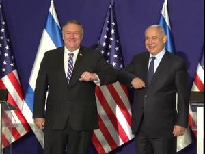 """פומפאו לנתניהו: ארה""""ב תסווג ארגוני BDS כאנטישמיים 19.11.20"""