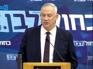 """גנץ: הדלפת הטיסה של רה""""מ לסעודיה היא צעד חסר אחריות  23.11.20. ערוץ הכנסת"""