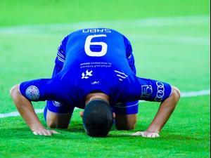 תקציר: השער של דיא סבע במשחק של אל נאסר