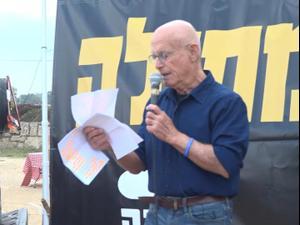 """ראש השב""""כ לשעבר במחאת הצוללות: """"נתניהו מסכן את ביטחונה של ישראל"""" 29.11.20"""