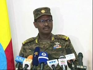 צבא אתיופיה כבש את בירת המורדים בחבל תיגראי  אדיס אבבה 29.11.20