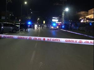 ירי בסניף בנק במרר: חשוד נהרג, צעירה נפצעה בינוני  29.11.20