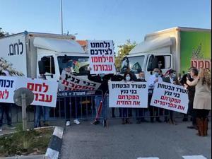 """עובדי """"מאפיה מרחבית"""" הפגינו במחאה על כך שהמפעל הפסיד במכרז לאספקת לחם לצה""""ל 1.12.20"""