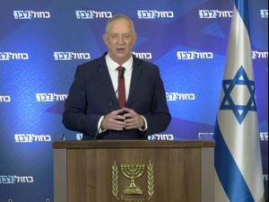 גנץ: כחול לבן תצביע מחר בעד ההצעה לפיזור הכנסת 1 בדצמבר 2020. לשכת העיתונות הממשלתית