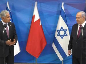 שר מבחריין בביקור בישראל: מצפה לטיפוח הקשרים בין המדינות  2.12.20