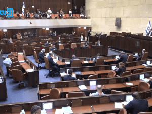 הצעת החוק לפיזור הכנסת עברה בקריאה טרומית  2.12.20. ערוץ הכנסת
