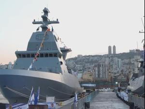 """ספינת הטילים """"אח""""י מגן"""" הגיעה לישראל, תנועת """"חקירה עכשיו"""" קיימה משמרת מחאה"""