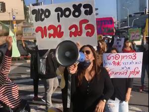 עשרות גננות מהצהרונים הפרטיים הפגינו בתל אביב בדרישה לאפשר את פתיחתם, 3 בדצמבר 2020