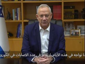 """גנץ פנה לפלסטינים בעקבות חידוש התיאום: חזרו לשולחן המו""""מ 4.12.20. רויטרס"""