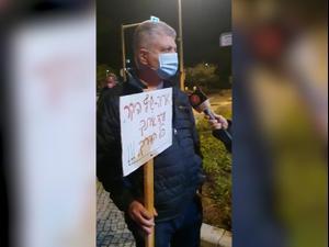 הפגנה בערד למען אריה שיף, החשוד שירה באדם שפרץ למכוניתו בעיר 05.12.20